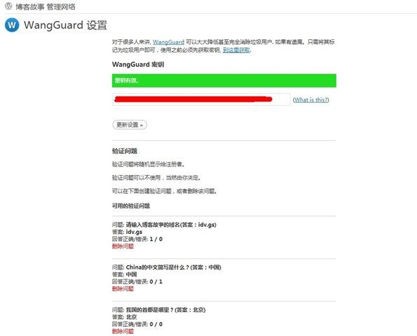 QQ截图20111211174118
