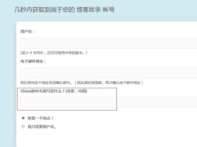 QQ截图20111211174215