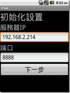2011122916364191