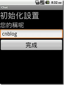 2011122916370480