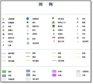 Arcgis For Ios 开发系列 4 基础篇 地图组件 开源中国社区