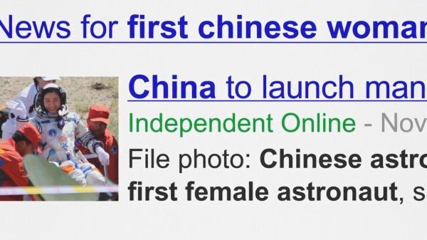 谷歌2012年终总结:这一年你又好奇着什么?