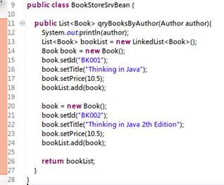 图 1 书店服务 Bean(BookStoreSrvBean)