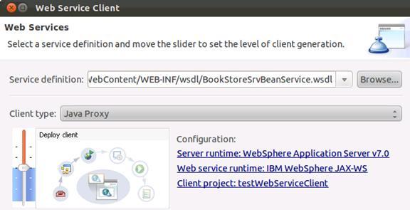 图 5 创建客户端界面