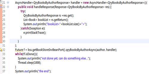 图 10 异步客户端调用示例代码