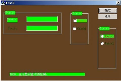 VC++6.0中改变窗口背景颜色和控件背景颜色 - 加菲 - 加菲