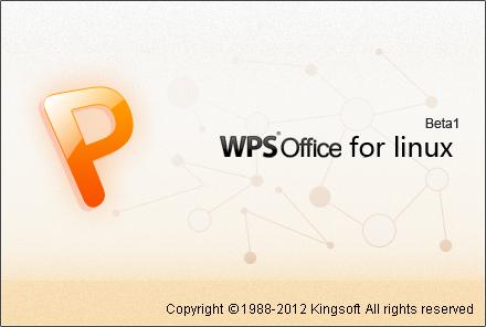 WPS for Linux beta1正式发布公测,原生跨平台、永久免费!_16124950