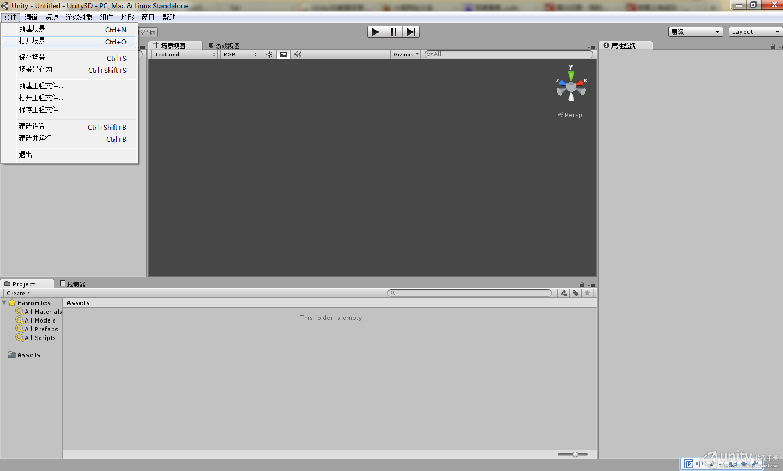 Unity3D4.0汉化补丁及汉化教程