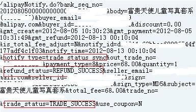 http://images.cnblogs.com/cnblogs_com/zhengyun_ustc/255879/r_clipboard%20-%20004%e5%89%af%e6%9c%ac.png