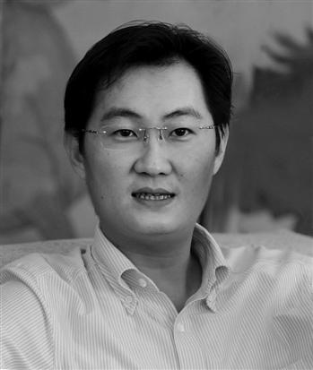 马化腾:国家应设立统一的互联网管理规划机构