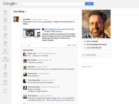 谷歌技术基础设施高级副总裁乌尔斯·霍尔泽在Google+上的公开嘲讽