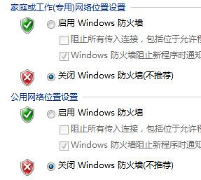 关于win7与虚拟机LINUX互通ping的网络设置 - shixw_2000 - 春风沉醉的凝望