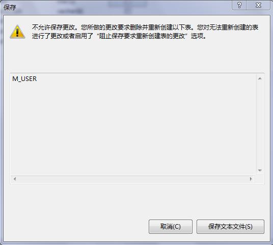 上海软件开发,sqlserver数据库管理