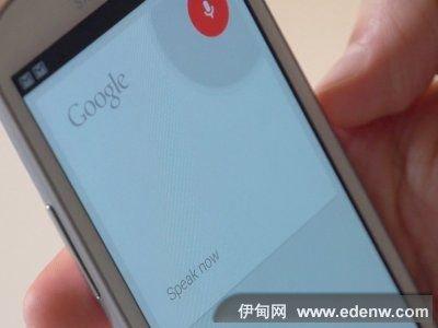 Google Now远好于Siri