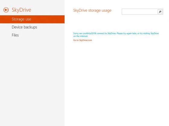 微软云计算应用SkyDrive被更紧密地集成至Windows Blue