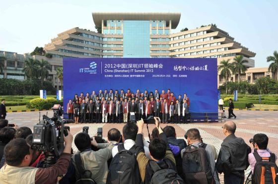 2013深圳IT领袖峰会今日开幕