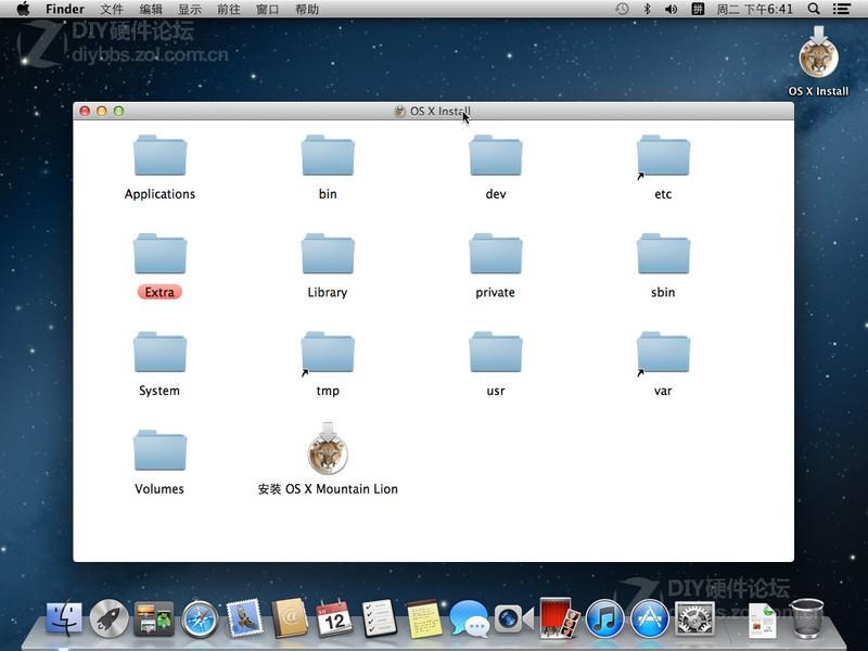 mac os x 10.7 virtualbox image download
