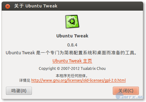Ubuntu Tweak 0.8.4发布