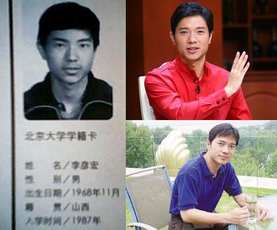 致青春:中国互联网大佬们的青葱岁月