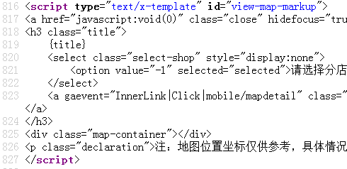 http://images.cnblogs.com/cnblogs_com/zhengyun_ustc/255879/o_clipboard027.png