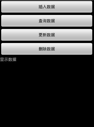 QQ截图20130511180642.png