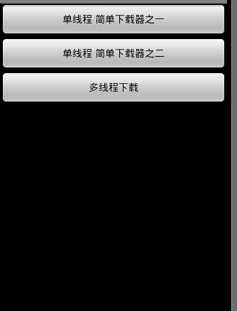 QQ截图20130511181227.png