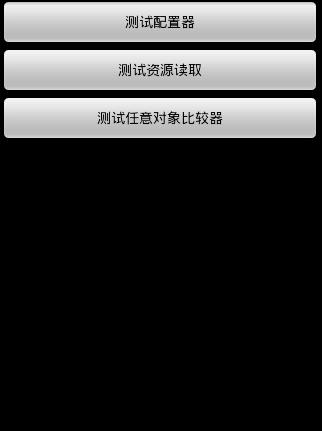 QQ截图20130511181507.png