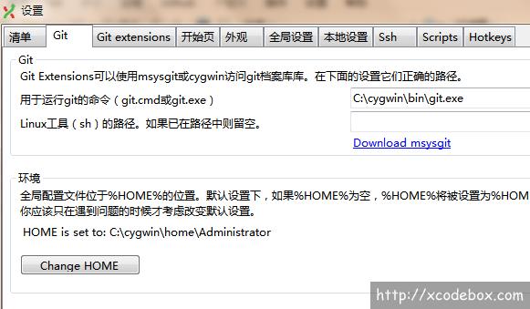 Git Extensions首页、文档和下载- Git 客户端工具- OSCHINA