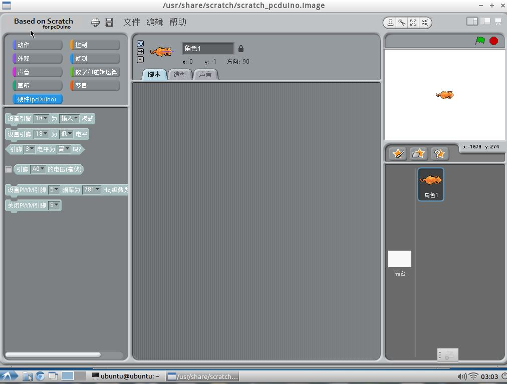 scratch_with_hardware_5