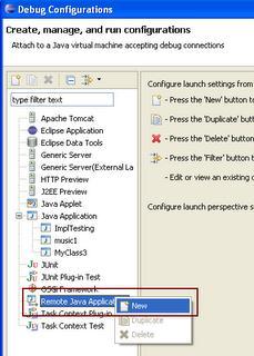 在Eclipse IDE中远程调试Java应用程序