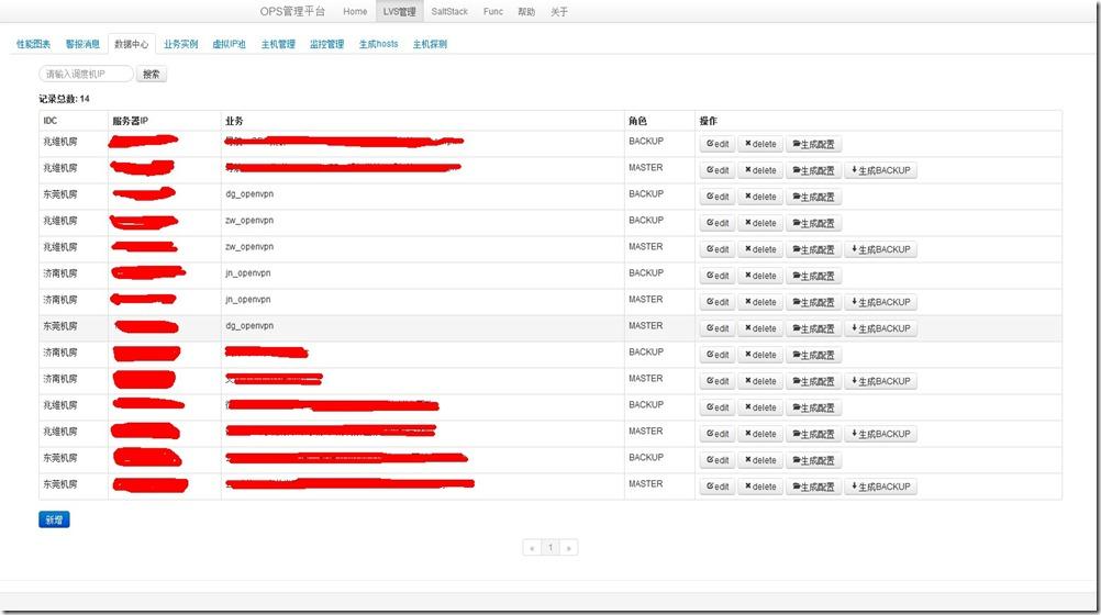 QQ截图20130710233858
