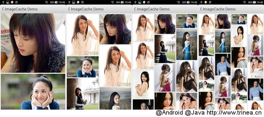 image cache demo
