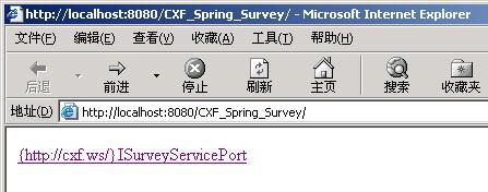 图 7. CXF 暴露的服务链接的内容示意图