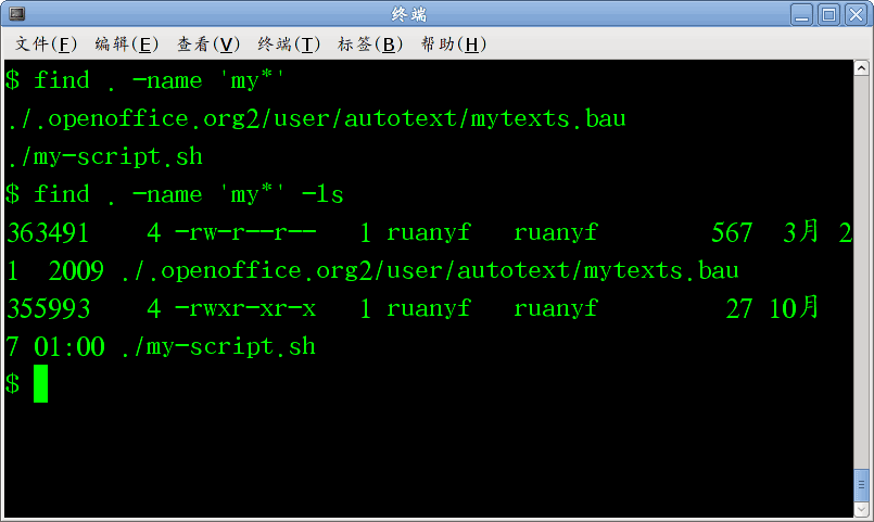 whereis命令的原理_命令方块图片