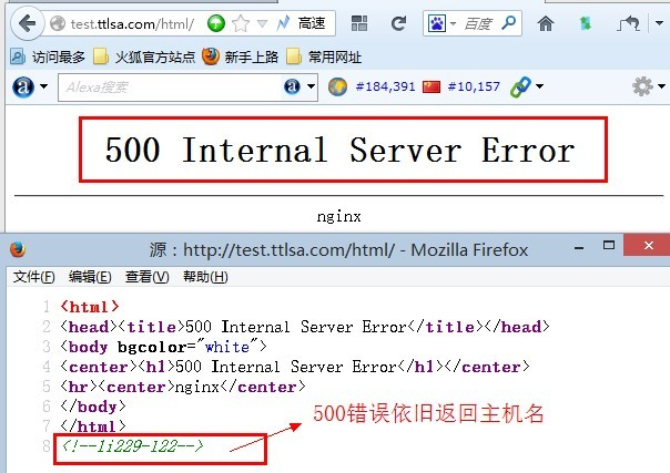nginx footer追加底部代码500错误