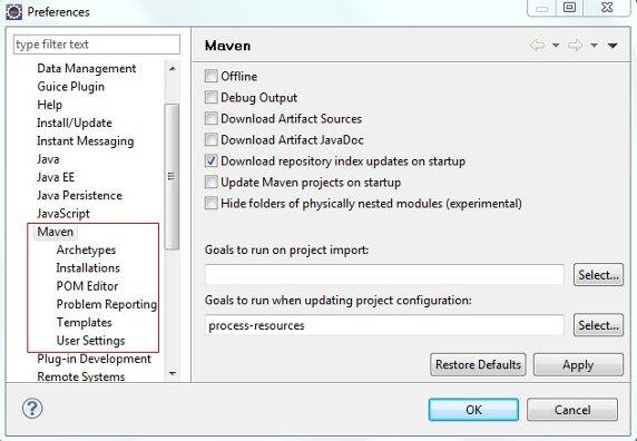 图 5. 验证 Maven 插件