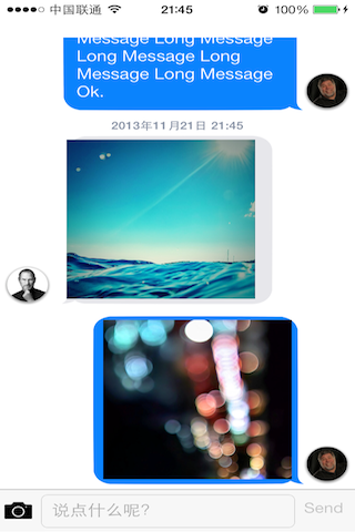 ChatMessageTableViewController