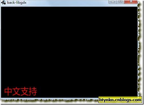 libgdx-chinese-7