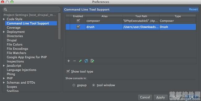 PhpStorm创建Drupal模块项目开发教程 3