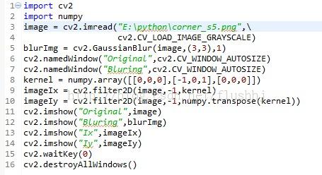 cv2使用opencv2