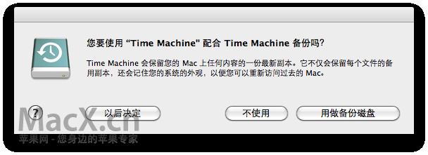 Select backup-zh_CN.png