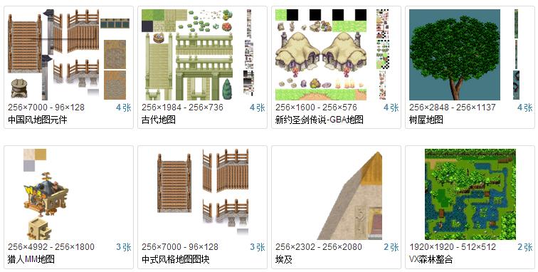 tiled map 地图素材大全下载
