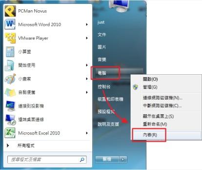 描述: C:\Users\ccprog\Desktop\P1.jpg