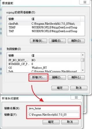 描述: C:\Users\ccprog\Desktop\P3.jpg