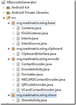 Barcode Scanner - 开源搜索- OSCHINA