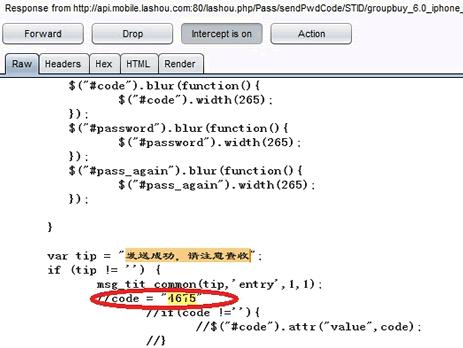 找回密码篇-案例1-图1