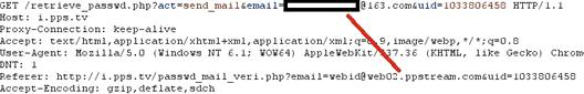 找回密码篇-案例2-图2