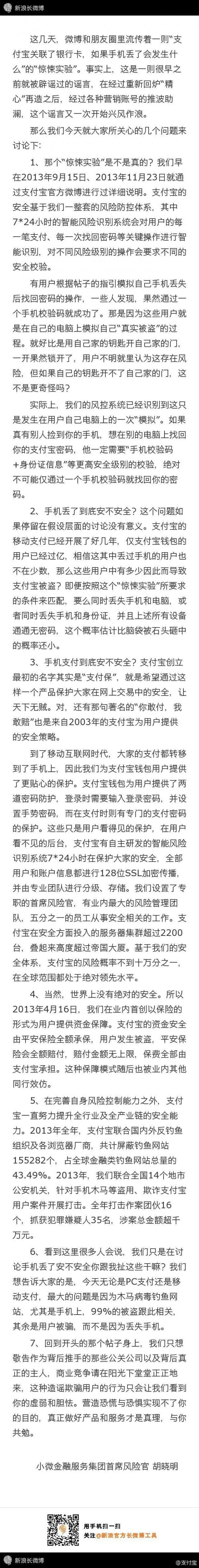 http://static.cnbetacdn.com/newsimg/2014/0119/25_1iSVNO8cr.jpg_w600.jpg