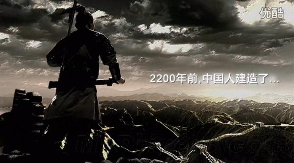 中国自主操作系统COS宣传片:很好很强大