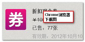Chrome浏览器下的实际效果 张鑫旭-鑫空间-鑫生活